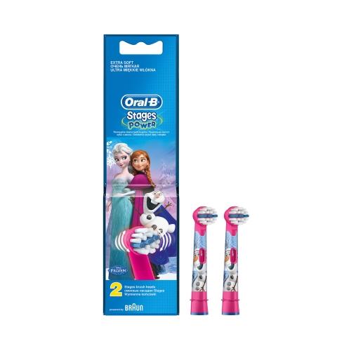 Oral-B Stages Çocuklar İçin Diş Fırçası Yedek Başlığı Frozen 2 adet