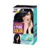 Pure Color 1.4 Siyah Üzüm Reçeli