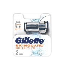 Gillette Skinguard Sensitive Yedek Tıraş Bıçağı 2'li