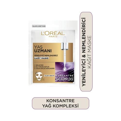 L'Oréal Paris Yaş Uzmanı 50+ Yenileyici Kağıt Yüz Maskesi 1 Adet