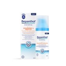 Bepanthol Derma Nemlendirici & Besleyici SPF 25 Güneş Koruyuculu Günlük Yüz Bakım Kremi 50 Ml