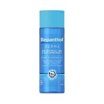 Bepanthol Derma Arındırıcı & Canlandırıcı Günlük Yüz Temizleme Jeli 200 ML
