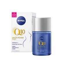 Nivea Q10 Multi Power 7in1 Sıkılaştırıcı Vücut Yağı 100 Ml